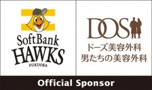 SBOS_logo-300x178