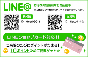 line_170829